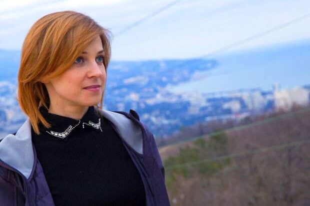 Поклонская рассказала, из-за чего Украина «проморгала» Крым