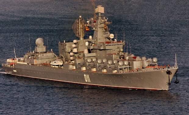 современный крейсер варяг