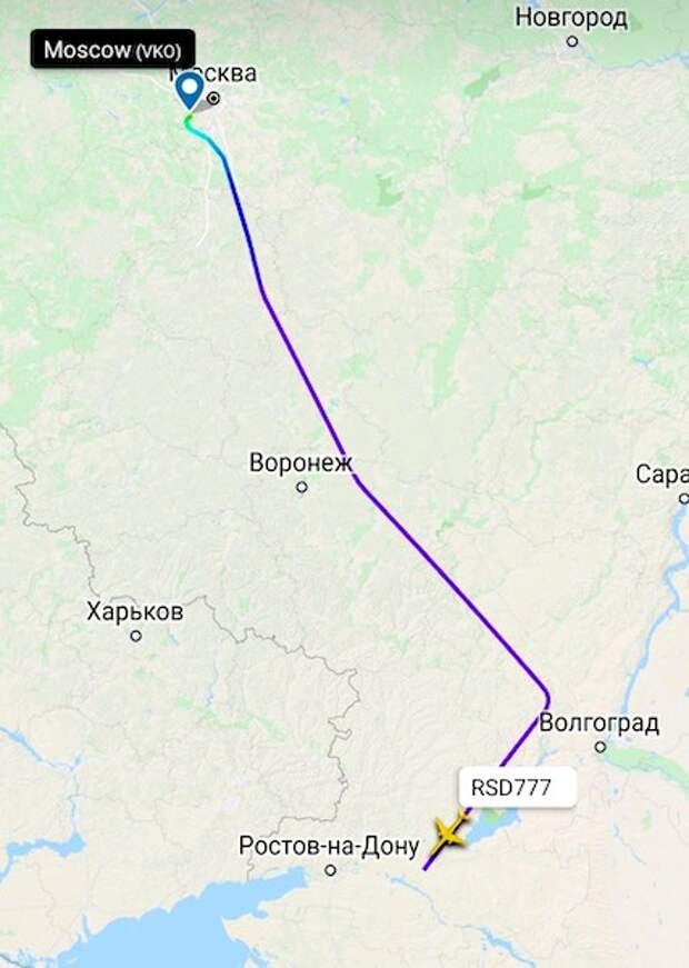 Путин в Сочи обсудит инцидент с российским вертолётом в Армении