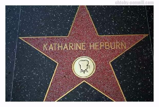 Звезды Голливуда. Кэтрин Хепберн