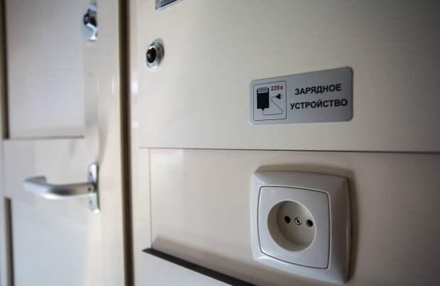 Впрочем, и в поезде можно безопасно зарядить телефон. /Фото: cdn.fishki.net