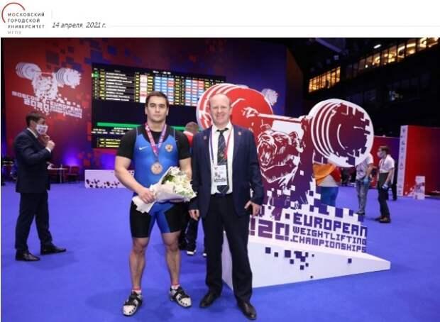 Тяжелоатлет из МГПУ стал бронзовым призером чемпионата Европы
