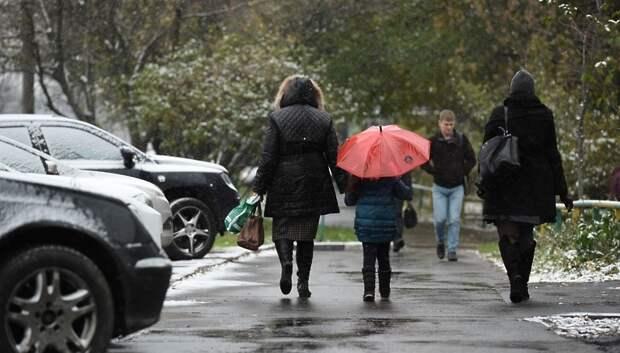 Первый снег и гололедица ожидаются в Московском регионе в четверг