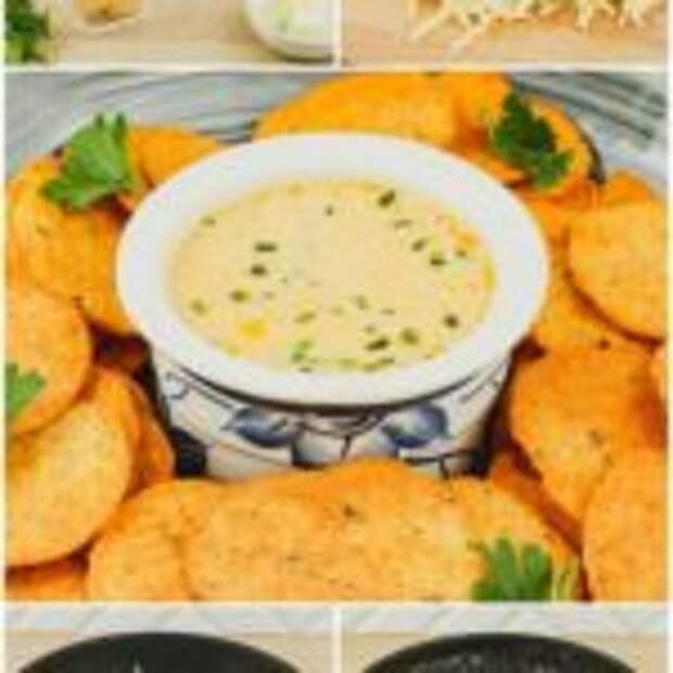 Сырный соус для начос.