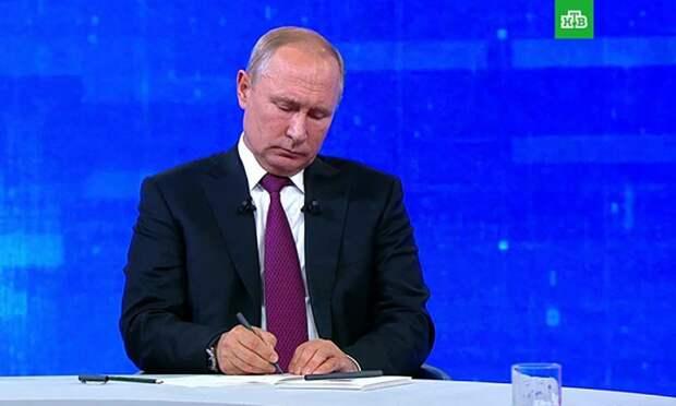 Стало известно, что было в записке, которую потерял Путин