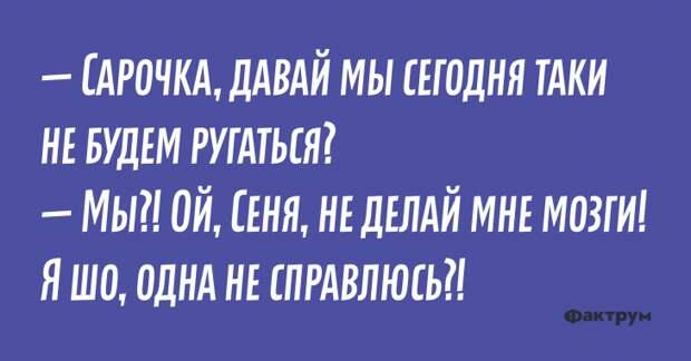 Таки десятка анекдотов с просторов Одессы