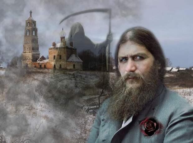 Распутин и его пророчества о будущем России