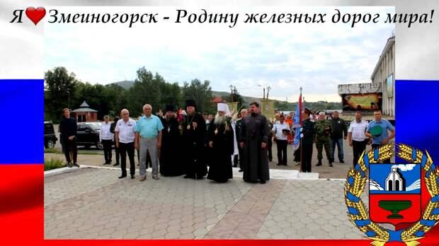 С днем железнодорожника всех причастных, но в первую Алтайских..