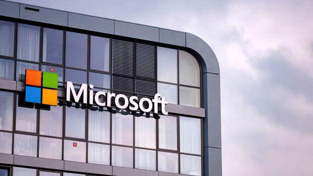 Microsoft поможет новостным агентствам Европы зарабатывать на контенте техногигантов