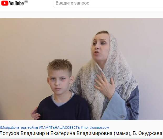 Школьник из Северного стал лауреатом патриотического конкурса вместе с мамой