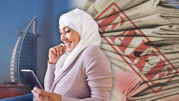 Война за умы: почему интернет-сплетни могут обернуться тюремным сроком в ОАЭ