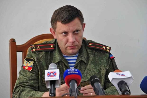 Пресс-конференция Александра Захарченко о предотвращенном покушении. 29.04.2016