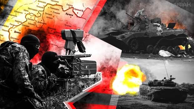 Донбасс сегодня: офицеры ВСУ выбирают мир, нацгвардейцы устали воевать