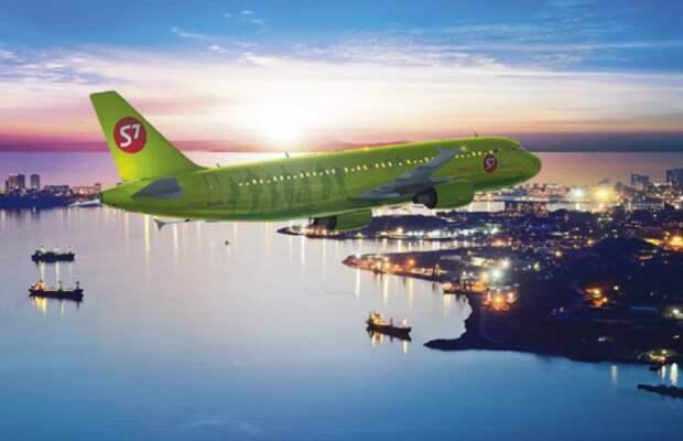 S7 Airlines проводит первую распродажу авиабилетов в 2021 году
