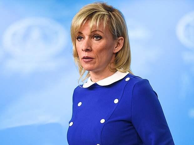 Захарова считает «жестом отчаяния» санкции против РФ