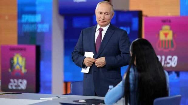 Четыре основных тезиса Путина. Александр Роджерс