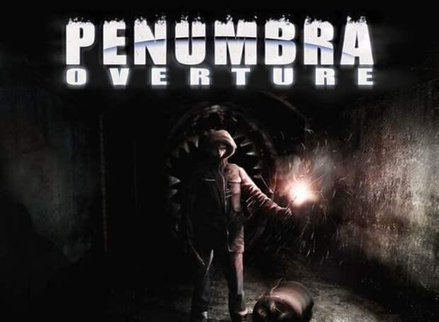 Обзор серии Penumbra. История, которую навеял Говард Лавкрафт