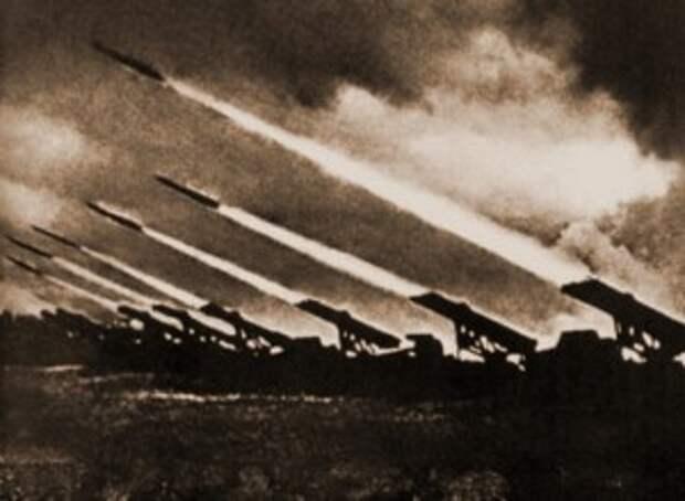 19 ноября 1942 года – под Сталинградом начался коренной перелом в ВОВ: на немцев обрушились залпы «катюш»