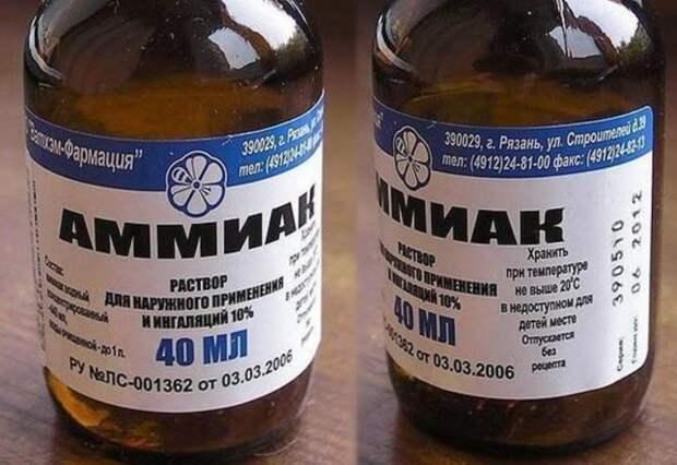 Нашатырем вылечила астму, теперь лечу им много болезней. Если с осторожностью применять, то будет много пользы!
