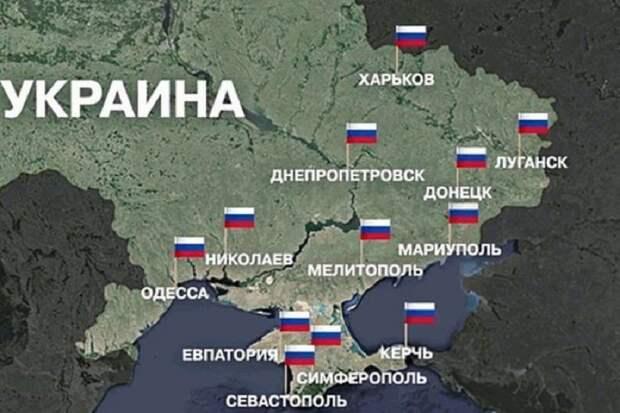 Украина это административный округ России
