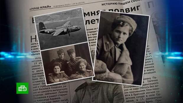 Отстреливалась до последнего патрона: в Чехии помнят героизм юной советской летчицы