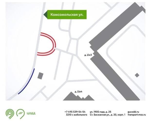 Знаки «Остановка запрещена» на Комсомольской вступили в силу
