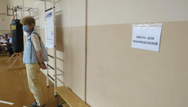 Более 27 тыс наблюдателей от ОП Подмосковья присутствуют на избирательных участках