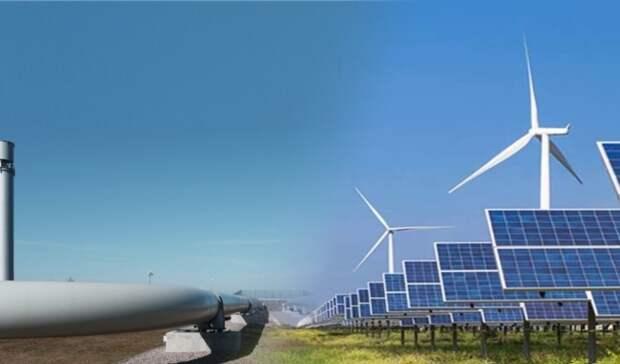 «Газпром»: эффективность возобновляемой энергии вызывает сомнения