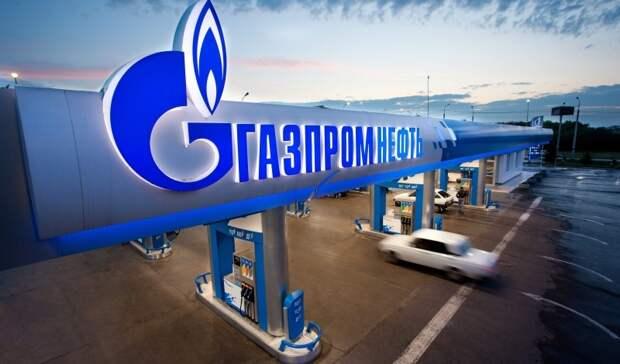 «Газпром нефть» наварилась накофе