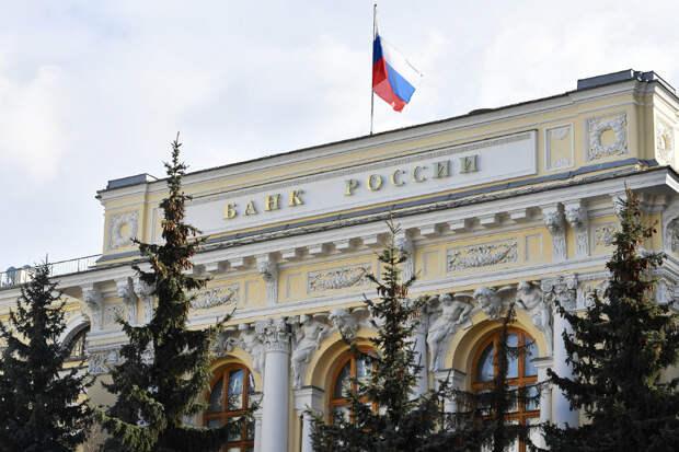 Главный секрет Российских банков, который они скрывают от простых людей