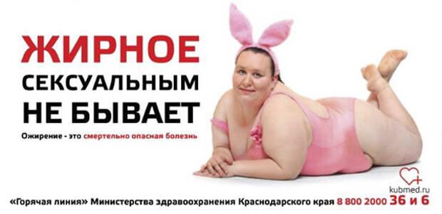 «Кури, бухай рожай уродов», скандальная соцреклама и Минздрав рекомендует
