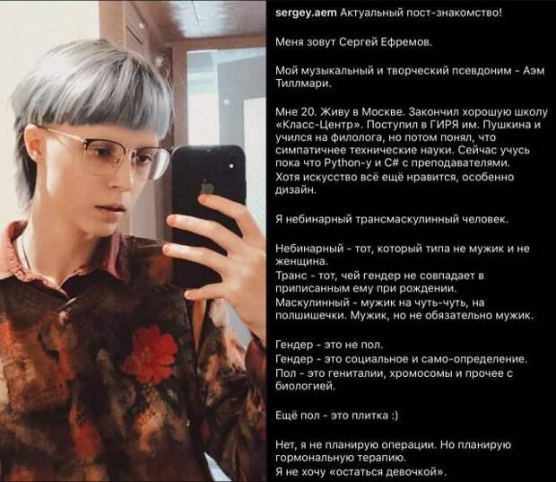 У Михаила Ефремова теперь на одну дочь меньше, на одного сына больше...