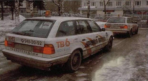 Автомобили бригады телепрограммы «Дорожный патруль», 1996 год, Москва