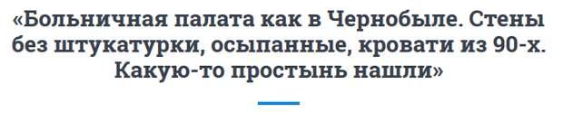 «Будто 20 пуль залетело». За что угрожают российским туристам, расстрелянным в Абхазии, и как они себя чувствуют