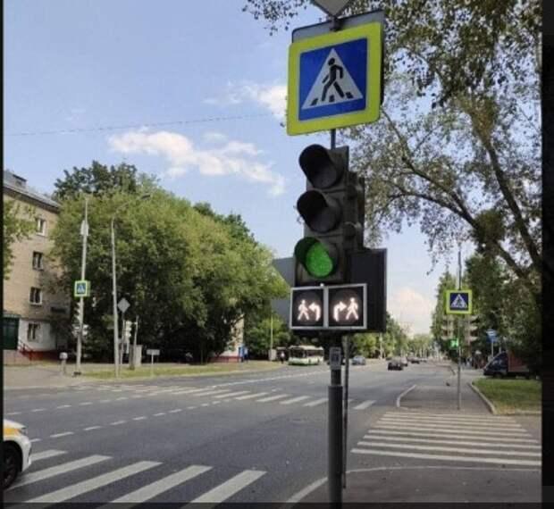 На Менжинского появился необычный светофор со стрелкой и пешеходом