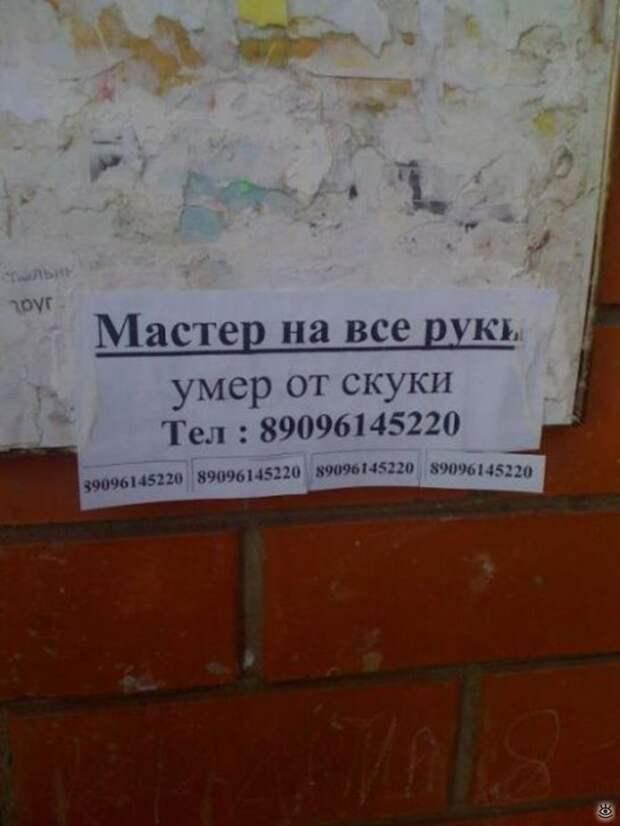 Картинки по запросу фото с надписью ржака