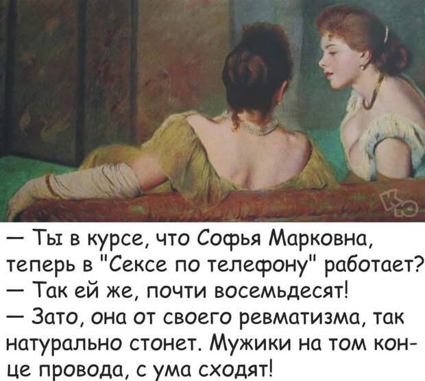 Один мужик говорит другому:  – Ты разбираешься в поэзии серебряного века?...