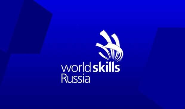 Школьники из Строгина завоевали «серебро» конкурса профессионального мастерства