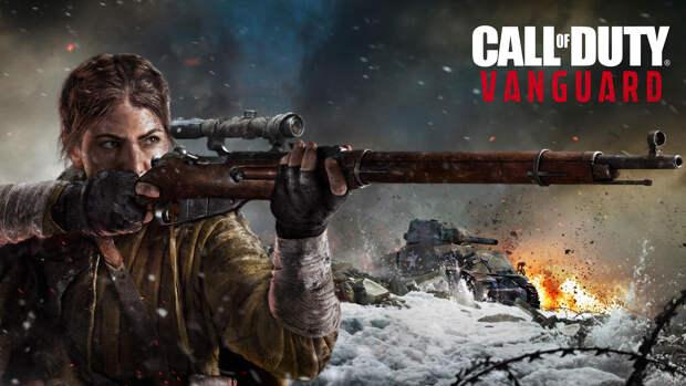 Игровая индустрия - В Call Of Duty: Vanguard уже можно встретить читеров