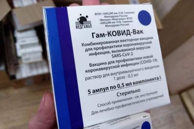 ВОЗ и ЕМА проведут инспекцию производства «Спутника V» в России