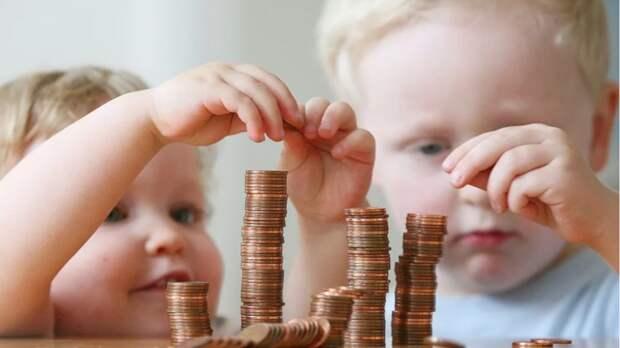 В ГД рассматривают новую помощь семьям с детьми