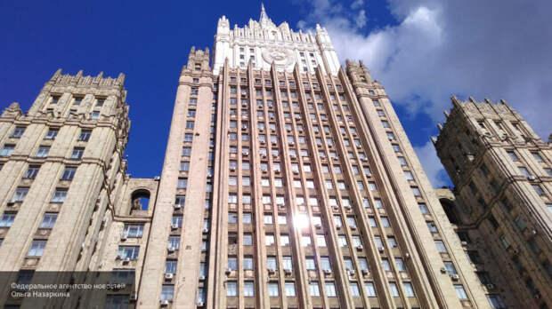 МИД России: антироссийские заявления Киева — попытка заработать предвыборные очки