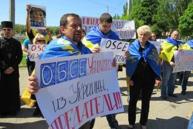 ОБСЕ прогоняют из Луганска