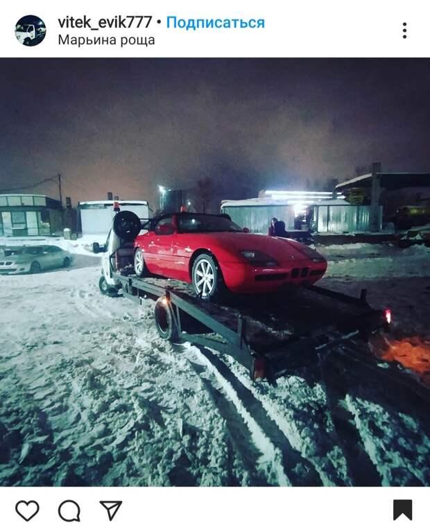 Фото дня: в Марьину рощу заехал спорткар