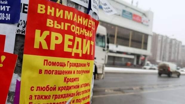 Микрофинансовые организации из России стремятся на иностранные рынки
