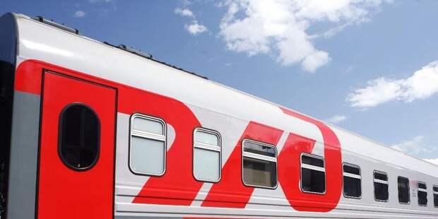 Железнодорожное сообщение с Белоруссией возобновят