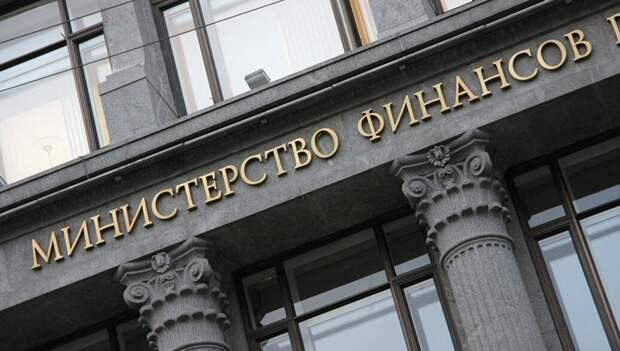 Минфин предложил уволить 10% кадрового состава МВД