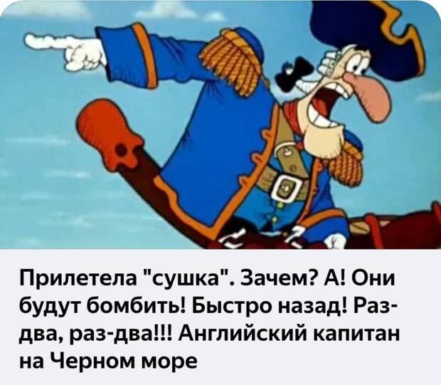 Британский эсминец признал Крым российской территорией. Буквально в течении нескольких минут