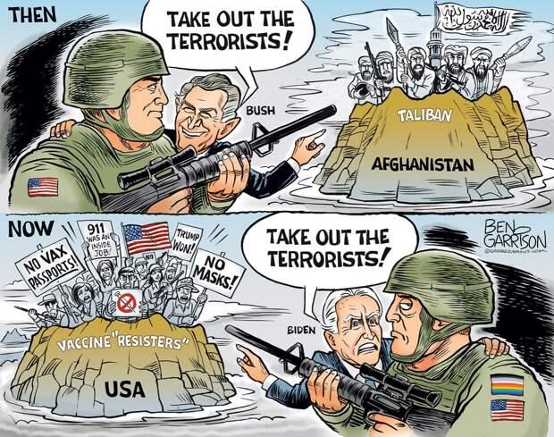 """Россия не будет торопиться с признанием """"Талибана"""""""