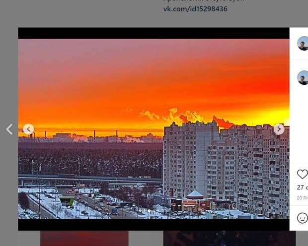 Фото дня: «языки пламени» в небе над Жулебино